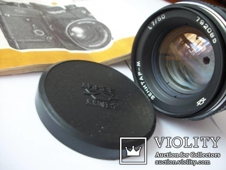 Oбъектив зенитар-м 1,7/50 , м-42 передняя-задняя крышкаи инструкция с фотоаппарата, фото №2