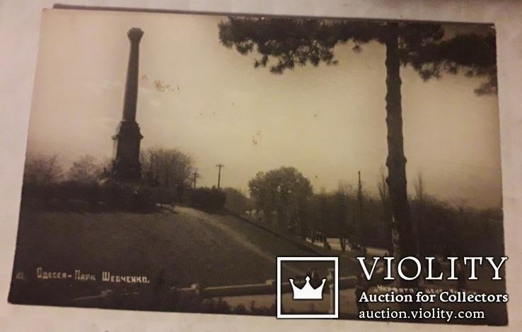 Открытка Одесса 20-е годы парк Шевченко мемориал, фото №2