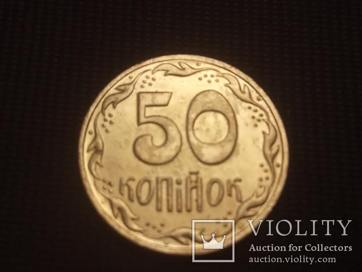 Английский чекан Вдавленный герб 50 коп. 1992 г. Фальшак, фото №3