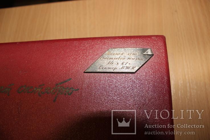 Столовый набор  50 летия Октября, фото №6