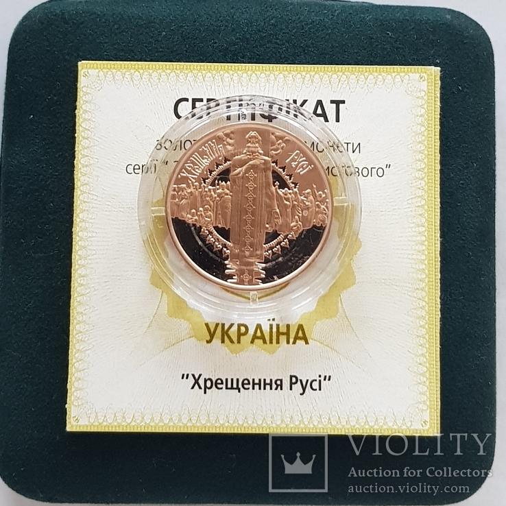 Хрещення Русі, 50 гривень, золото 1/2 унції