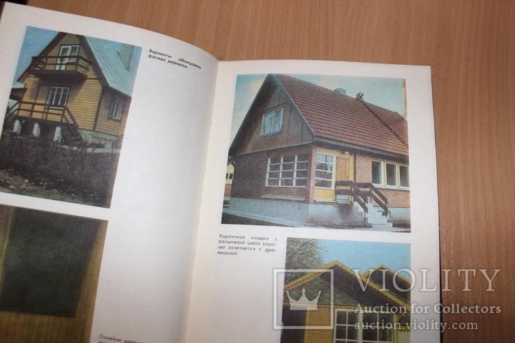 Отделочные работы 1989 год, фото №4
