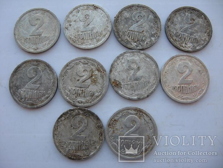 2 копейки 1993-1994 года (10 шт), фото №6