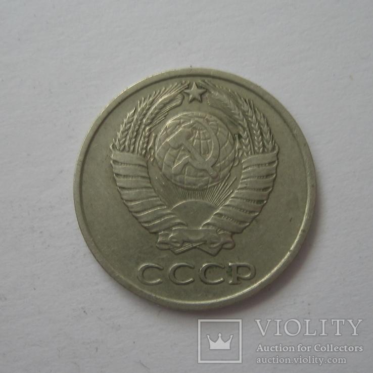 СССР 10 копеек 1970 года., фото №4
