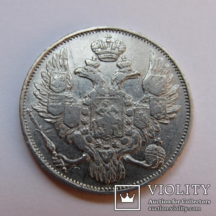 3 рубля 1844 г. Николай I, фото №3