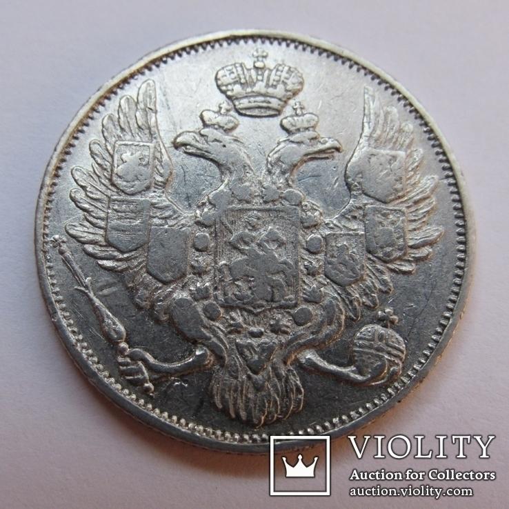 3 рубля 1844 г. Николай I, фото №5