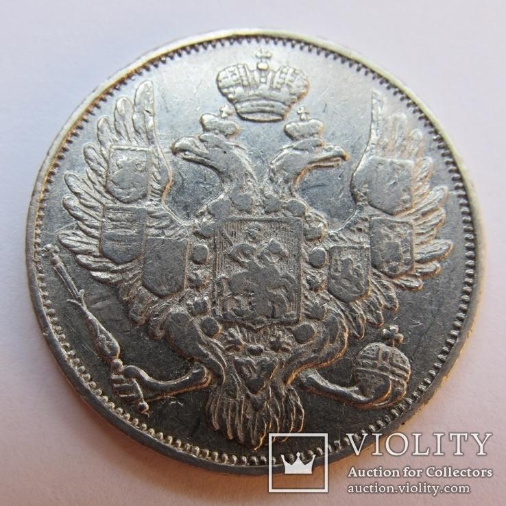 3 рубля 1844 г. Николай I, фото №10