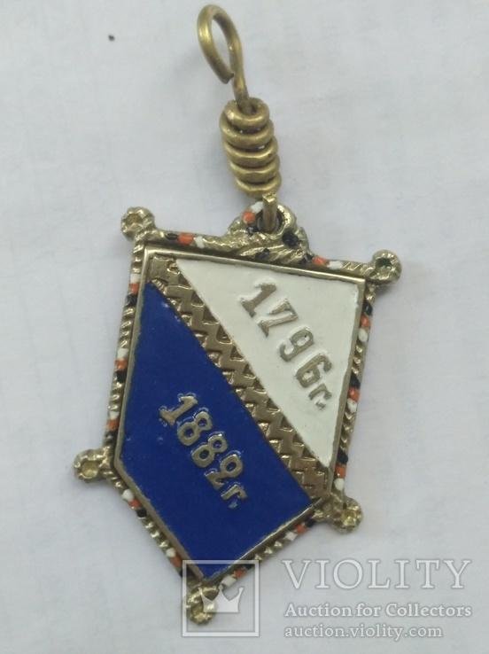 Копия юбилейного жетона Елизаветградского  адского гусарского полка, фото №2