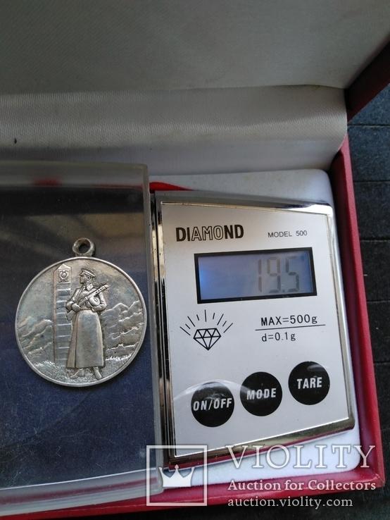 Медаль  за отличие в охране гос границы серебрянная  копия, фото №5