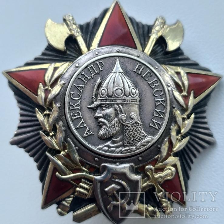 Орден Невского на заклепках №5562