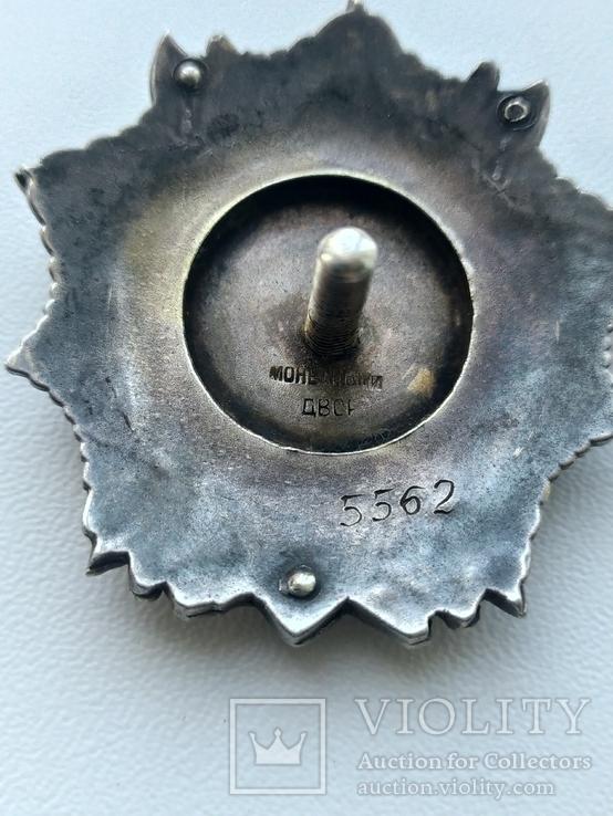 Орден Невского на заклепках №5562, фото №11
