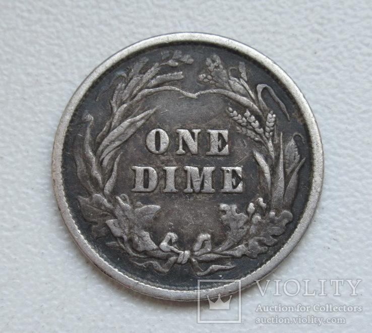 1 дайм / 10 центов 1900 г. США, серебро, фото №6