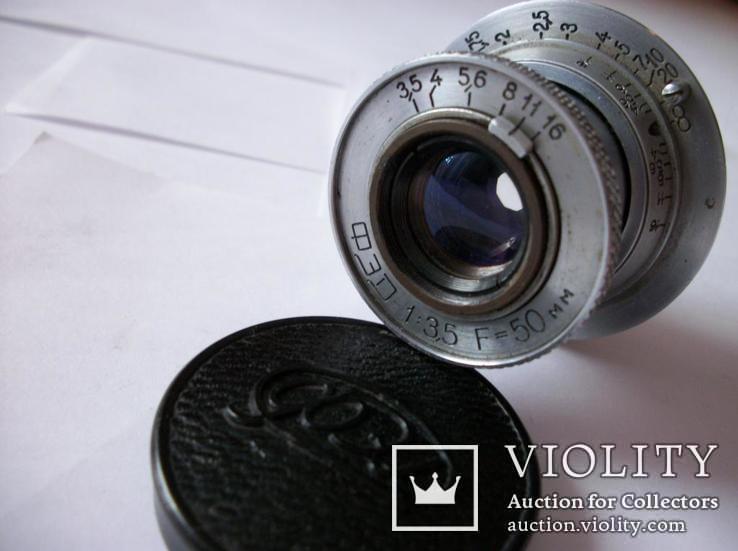 Объектив фэд 1:3,5  f=50mm, крышка передняя оригинальная и футляр, фото №2