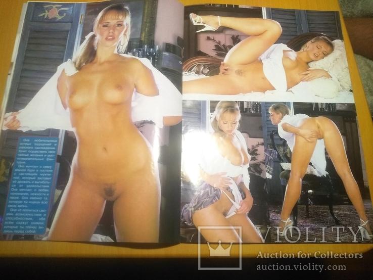 Эротический журнал, фото №3