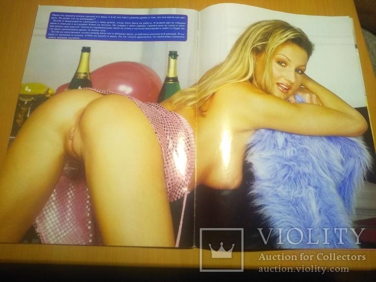 Эротический журнал, фото №4
