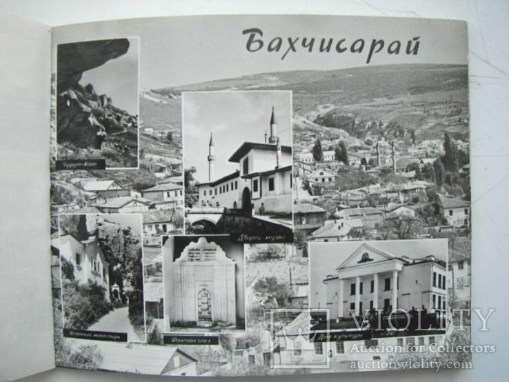 Фотоальбом Крым в фотографиях 16 городов (1967 г.), фото №4