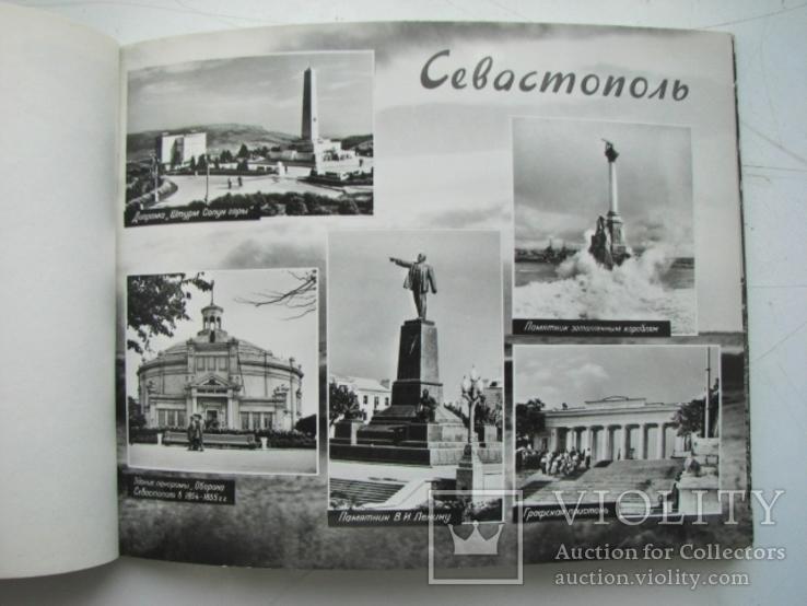 Фотоальбом Крым в фотографиях 16 городов (1967 г.), фото №5