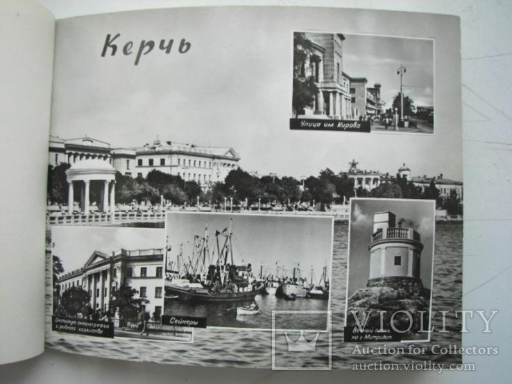 Фотоальбом Крым в фотографиях 16 городов (1967 г.), фото №6
