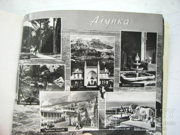 Фотоальбом Крым в фотографиях 16 городов (1967 г.), фото №11