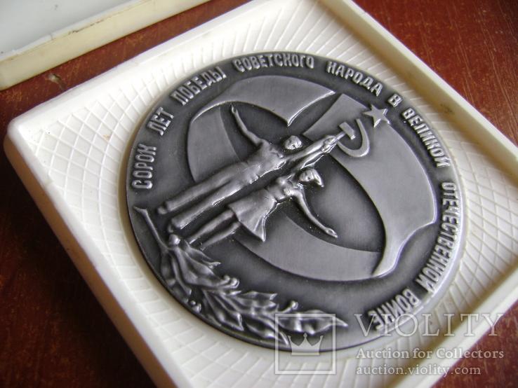 Настольная медаль. Всесоюзный смотр самодеятельного худ.творчества 1983-1985 гг., фото №4