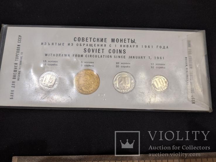 СССР набор монет 1957 официальная упаковка Госбанка