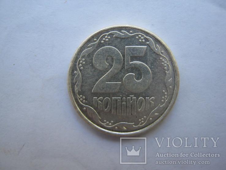 25 копеек 1994 г. Серебряные.
