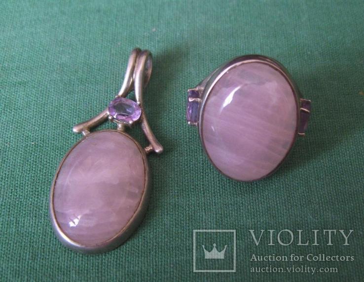 Кольцо и кулон Серебро 925 пр.Розовый кварц и фианиты.Украина., фото №3