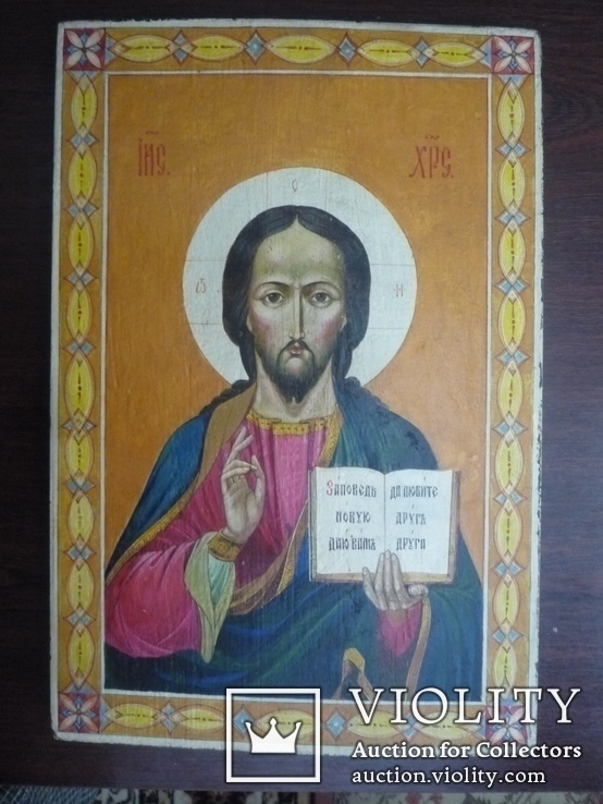 Пара - Спас и Богородица 1990-е гг., фото №2