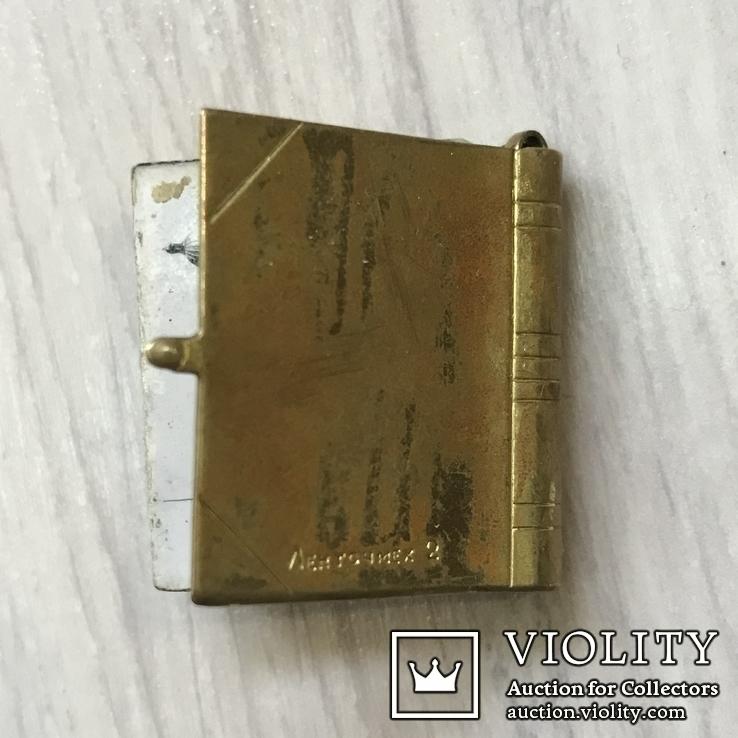 Брелок мини-книжка Ленинград с фото б/у, фото №4