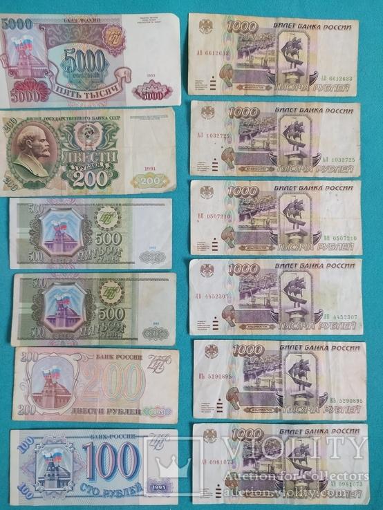 Боны разные Россия  12 штук, фото №2
