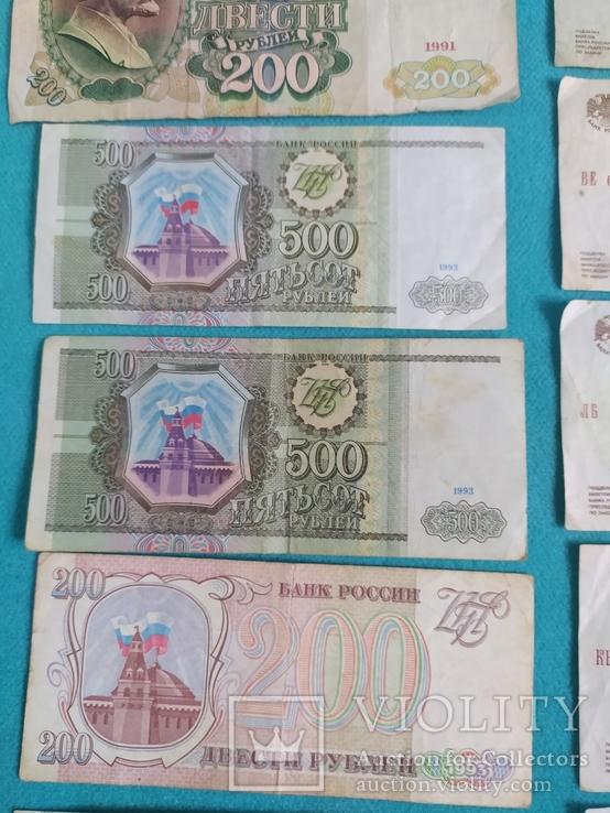 Боны разные Россия  12 штук, фото №3