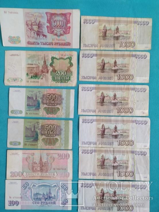 Боны разные Россия  12 штук, фото №6