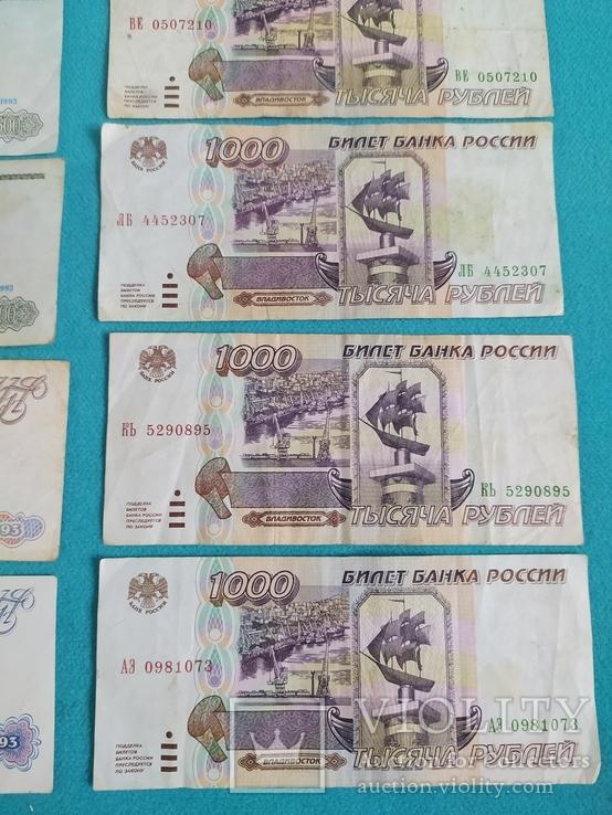 Боны разные Россия  12 штук, фото №8