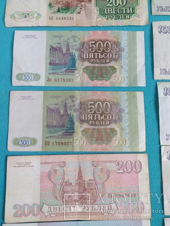 Боны разные Россия  12 штук, фото №10