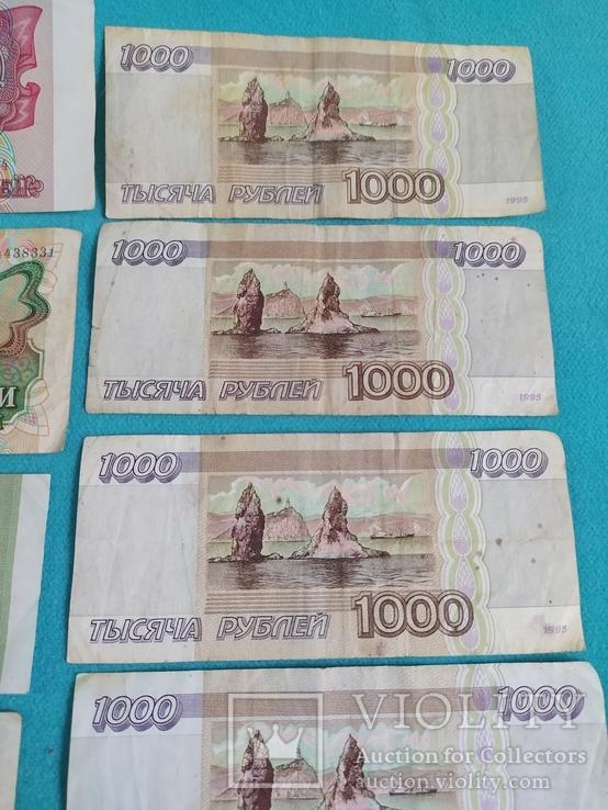 Боны разные Россия  12 штук, фото №12