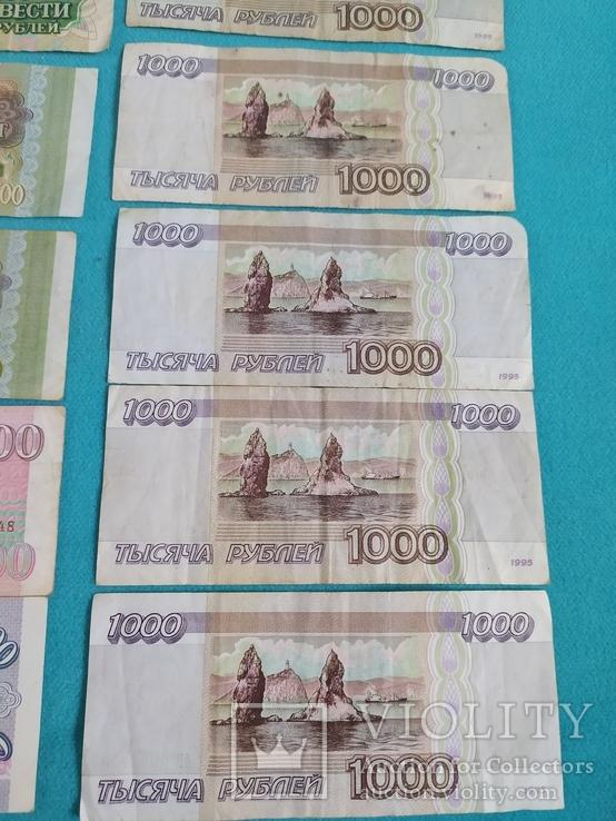 Боны разные Россия  12 штук, фото №13