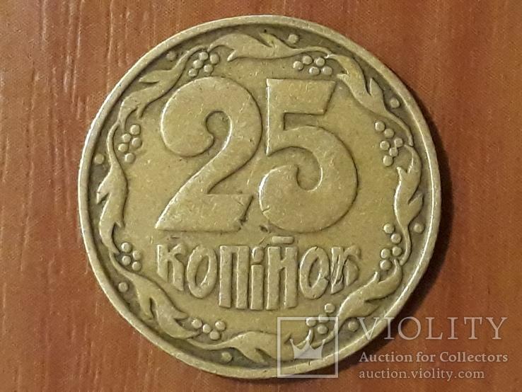 25 копеек 1992 г.  5.1ААв