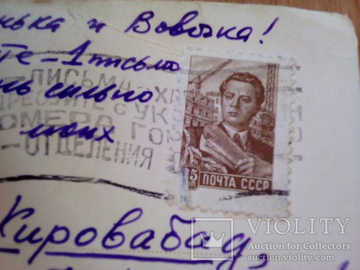 Харьков. Общий , Харьковское кн. изд,  1960 г, фото №4
