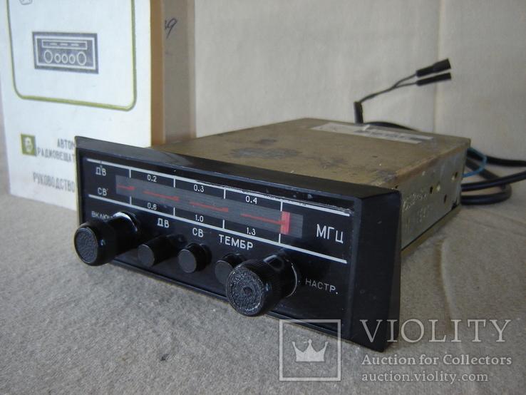 Радиоприемник ВАЗ 2101, фото №4