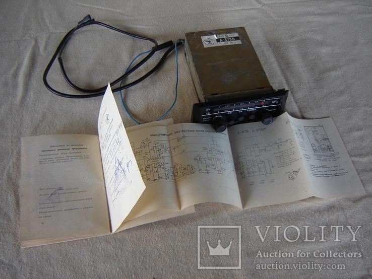 Радиоприемник ВАЗ 2101, фото №13