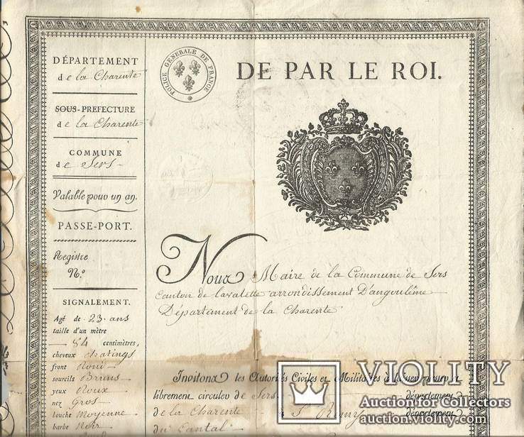 Паспорт Франция 1821 Людовик Восемнадцатый Визы, пограничные штампы