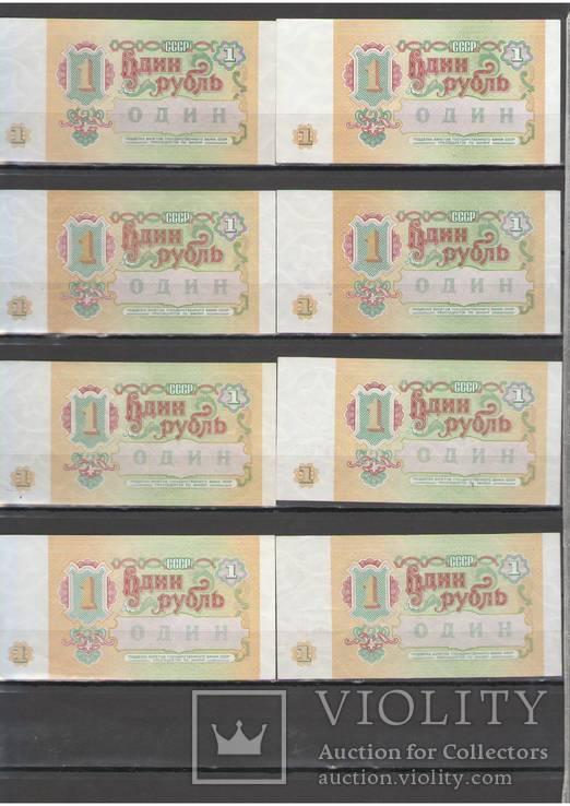 Коллекция банкнот 1 рубль 1991г., фото №3