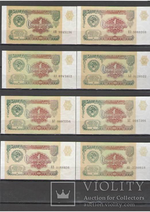 Коллекция банкнот 1 рубль 1991г., фото №2