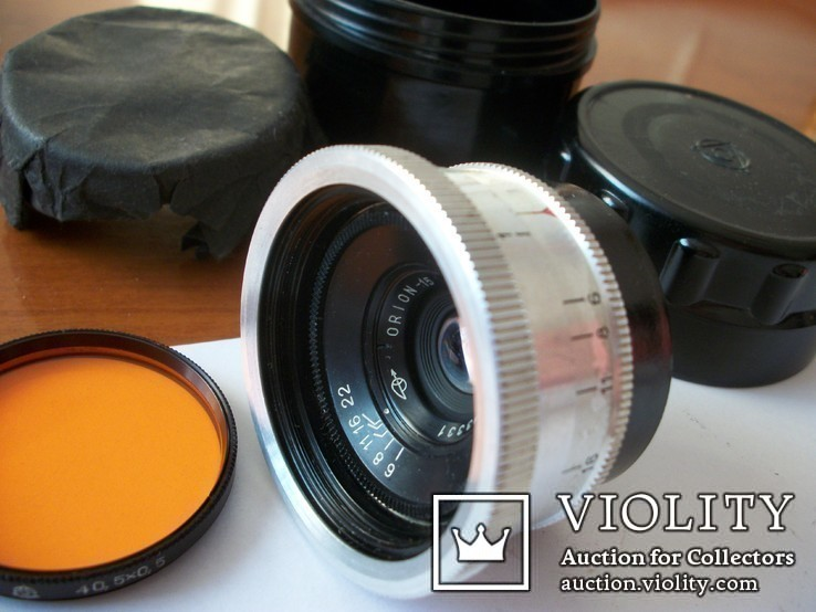 Объектив орион-15, светофильтр,крышка м-39, футляр, фото №2