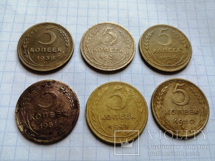 Монети СССР, фото №2