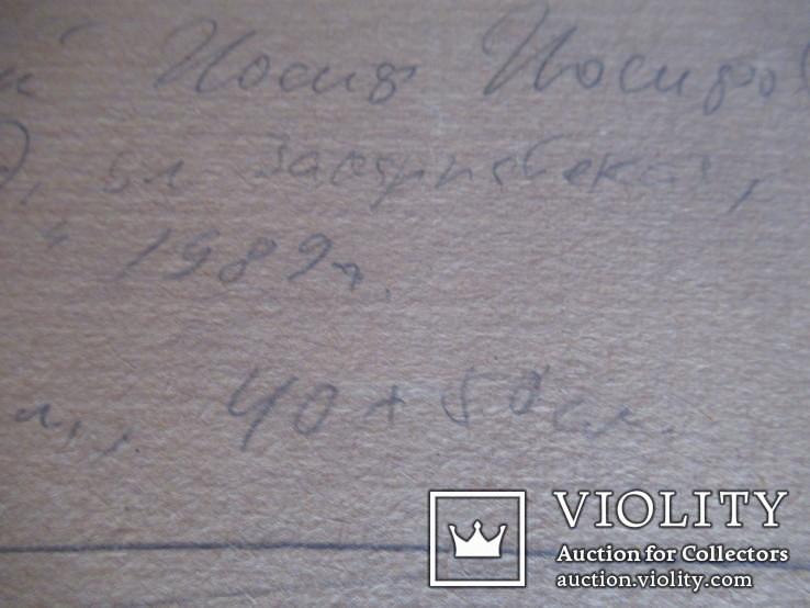 И.Черний Ужгород Закарпатская Школа, фото №11