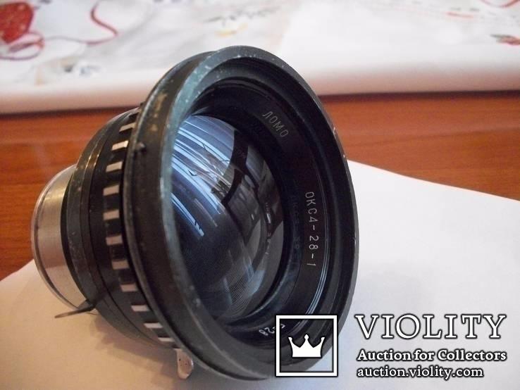 Объектив окс-4-28-1  к кинокамере конвас, фото №4