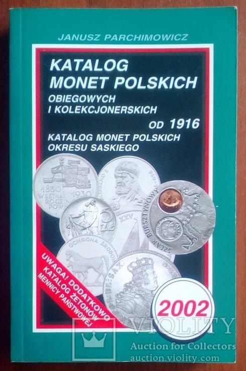 Каталог монет Польши + каталог Евро монет 2002 г., фото №2