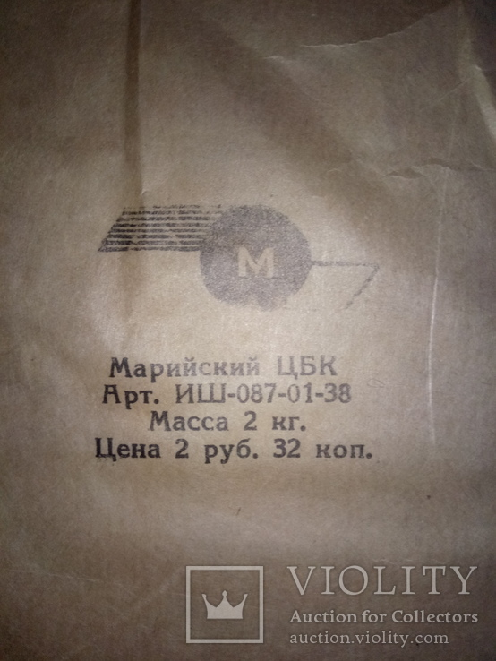 Калька бумага, фото №5