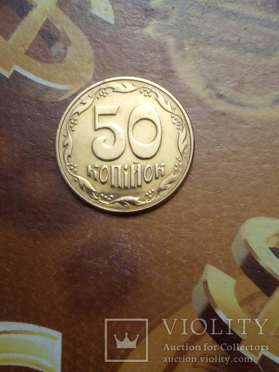 50 коп 2003 / из набора / ограниченный тираж